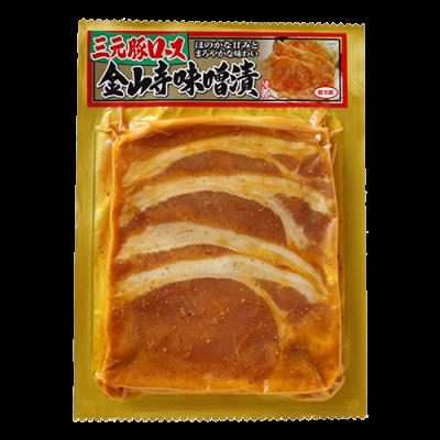 三元豚ロース金山寺味噌漬