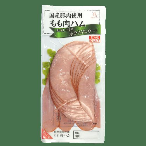 国産豚肉使用もも肉ハム